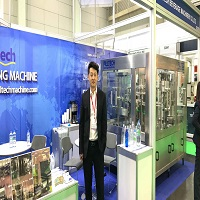 water filling machine at Exhibition.jpg